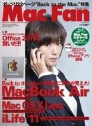 macfan_201012.jpg
